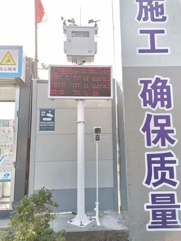 TSP监测系统