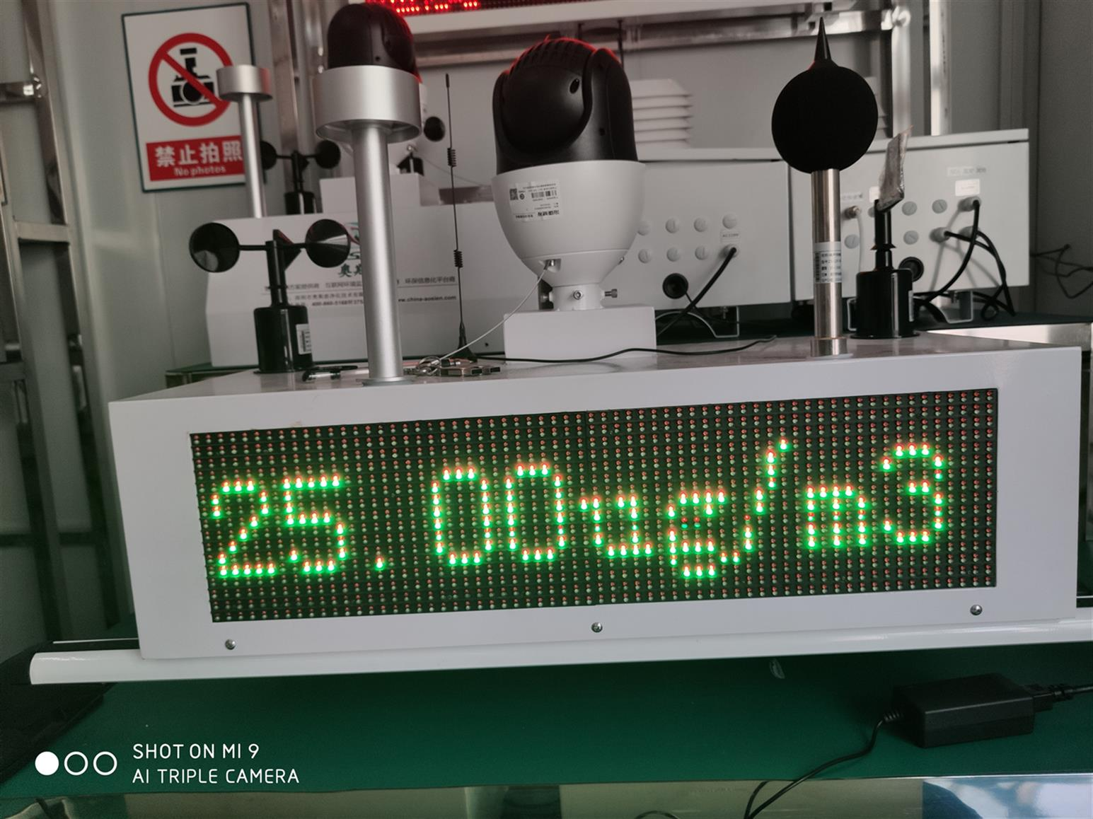 成都国标网格化空气站规格