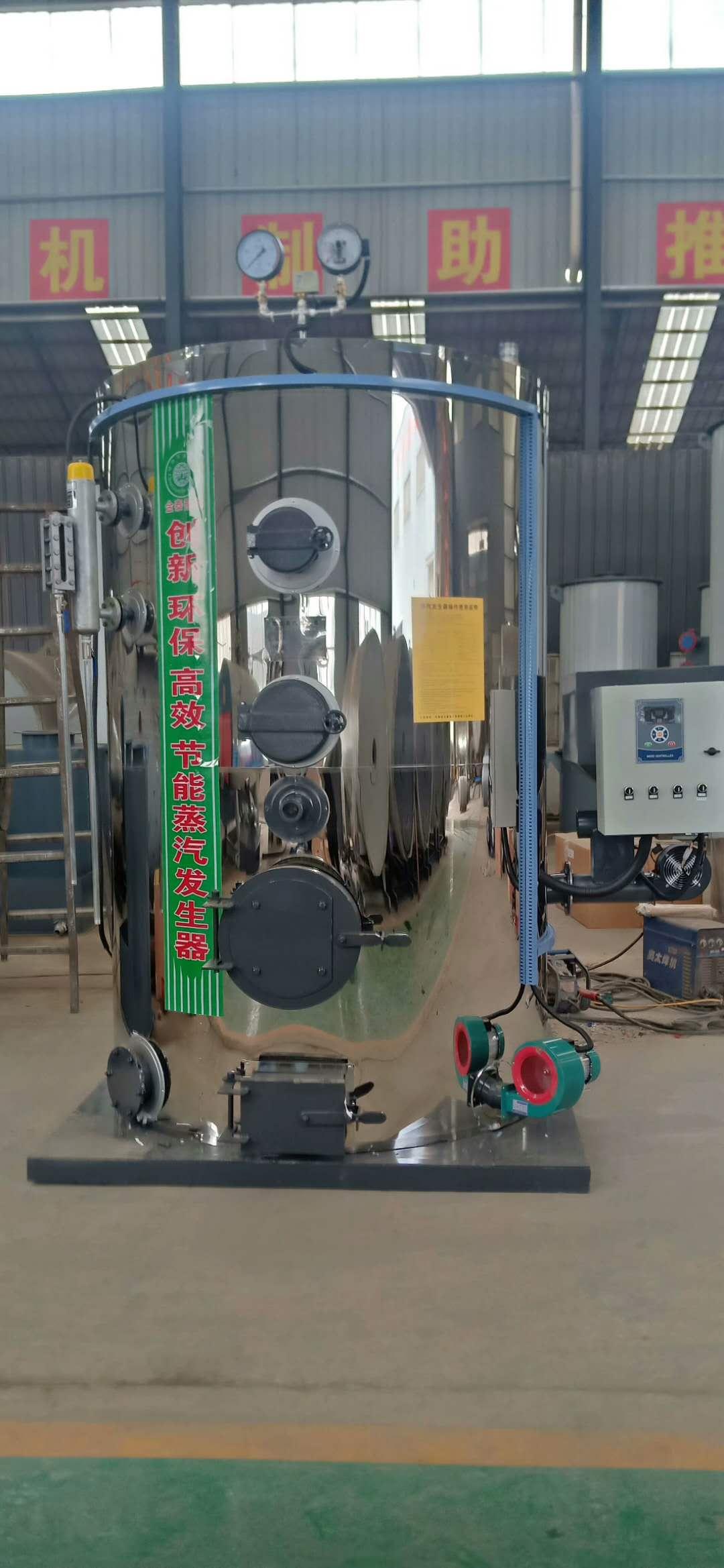 广州2吨生物质蒸汽发生器