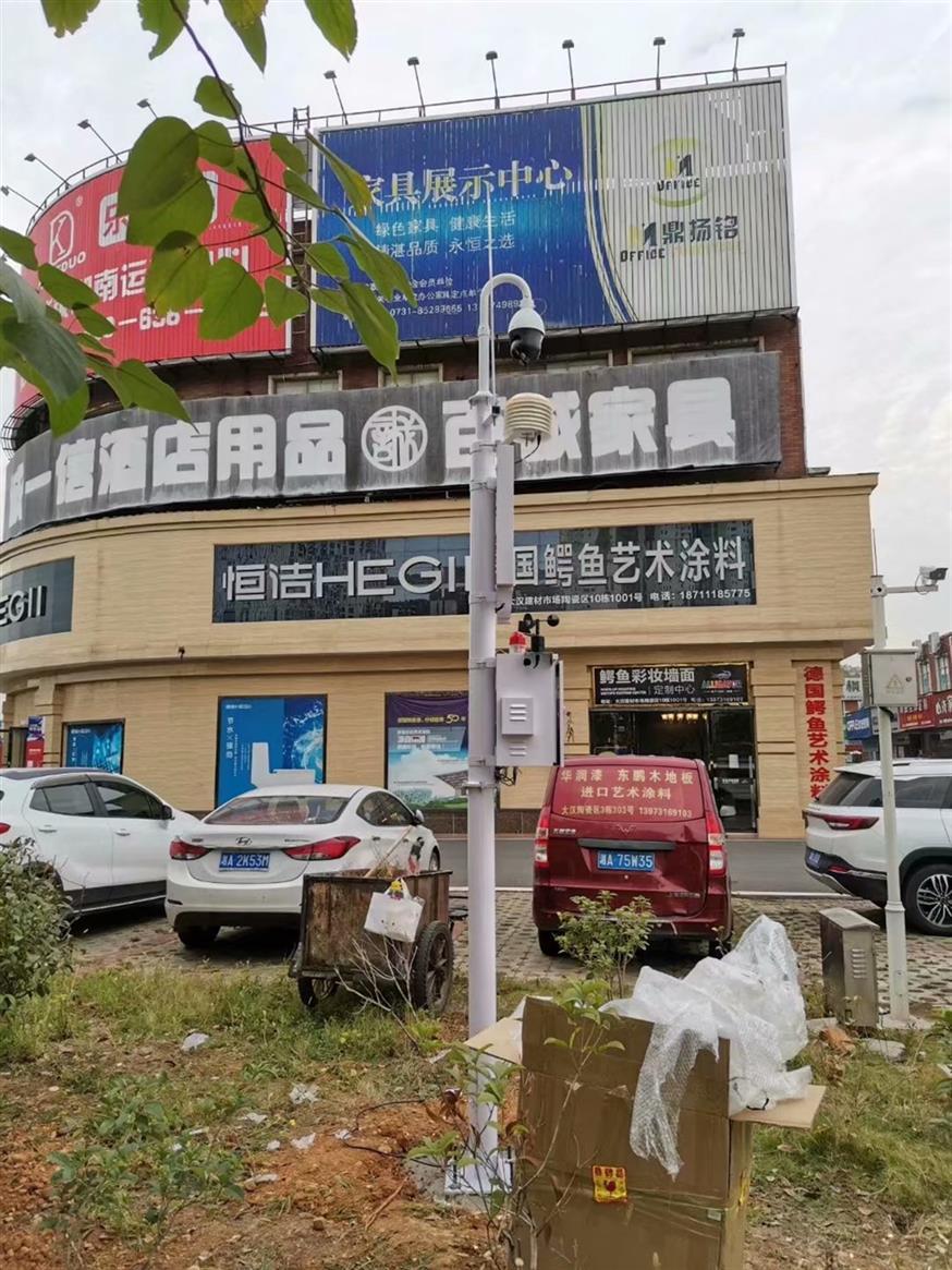 深圳防爆式VOCs在线监测设备