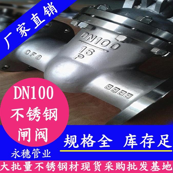 西安弯头不锈钢工业管件定制定做