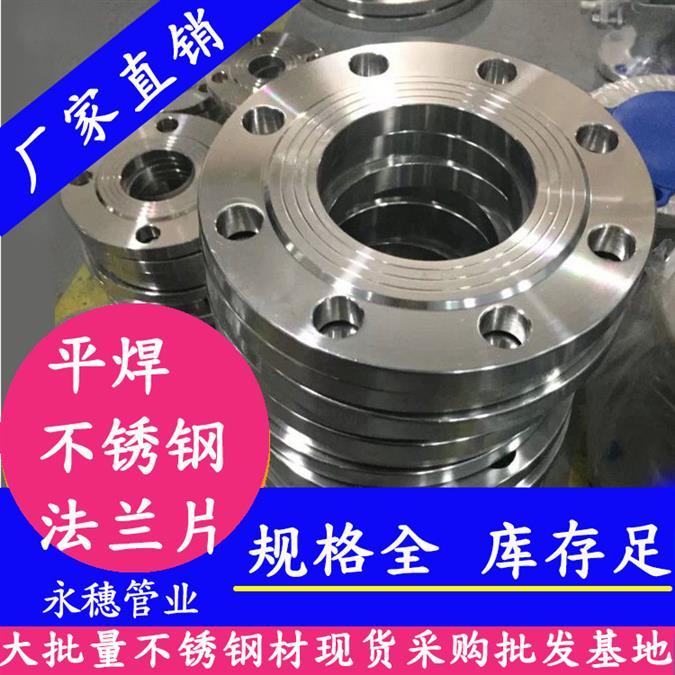 南京不锈钢工业管件定制定做