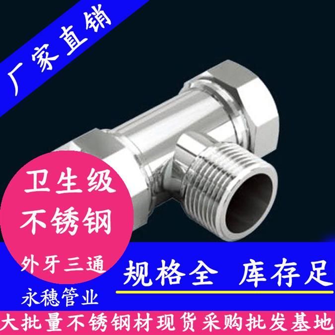 南京管帽不锈钢工业管件定制定做