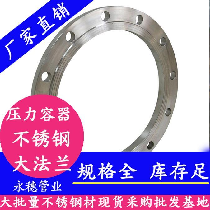 南京封头不锈钢工业管件优质