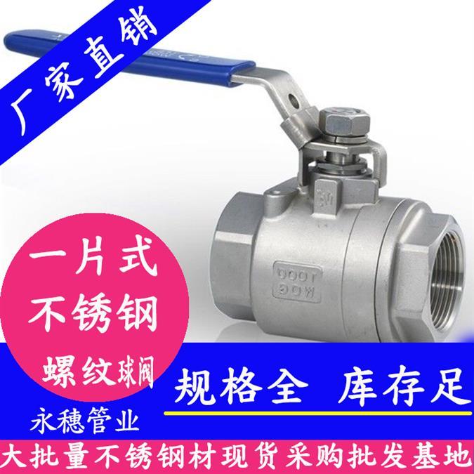 西安耐高压不锈钢工业管件