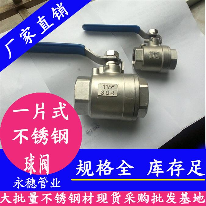西安封头不锈钢工业管件优质