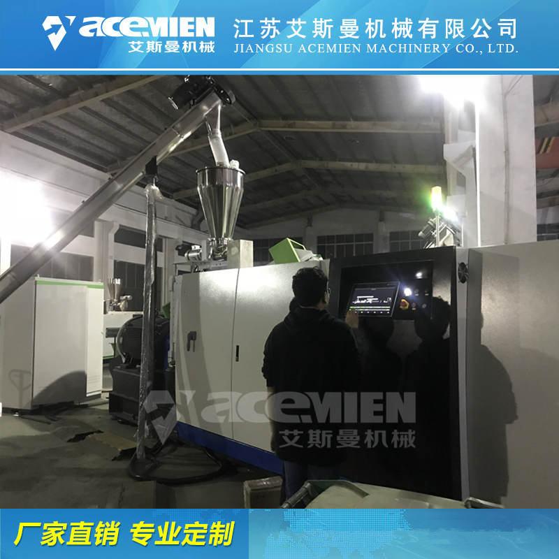 广州造粒生产线设备出售