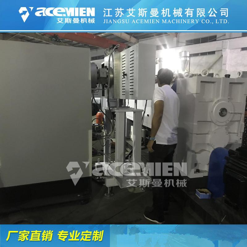 济宁造粒生产线设备价格