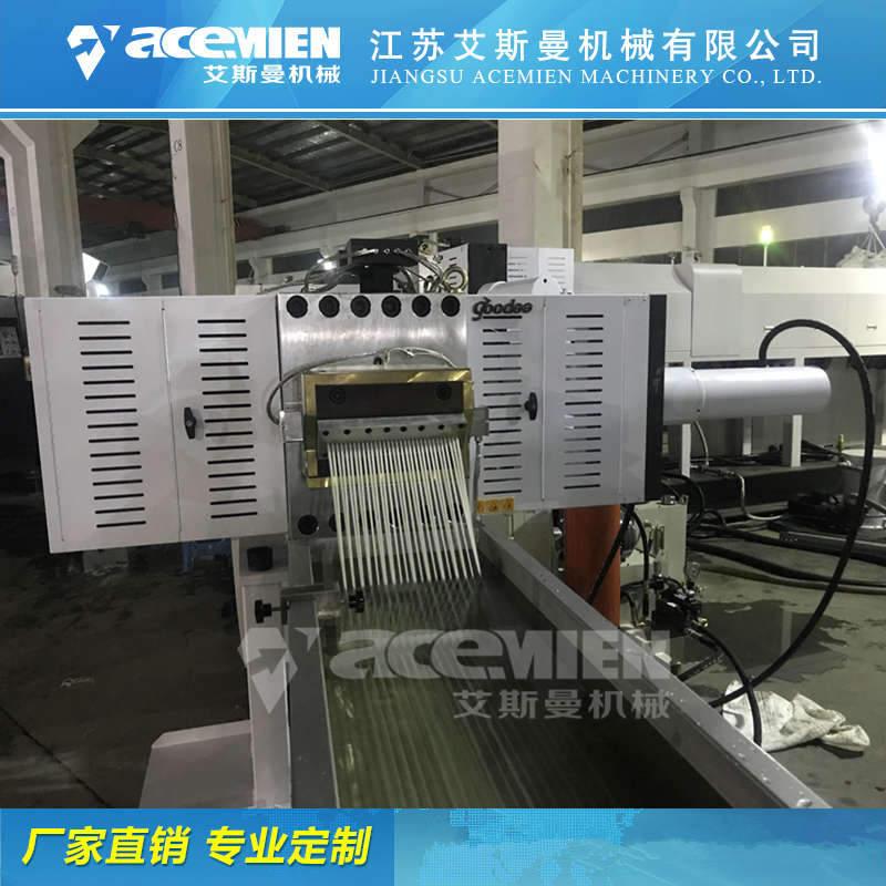 北京塑料造粒机价格