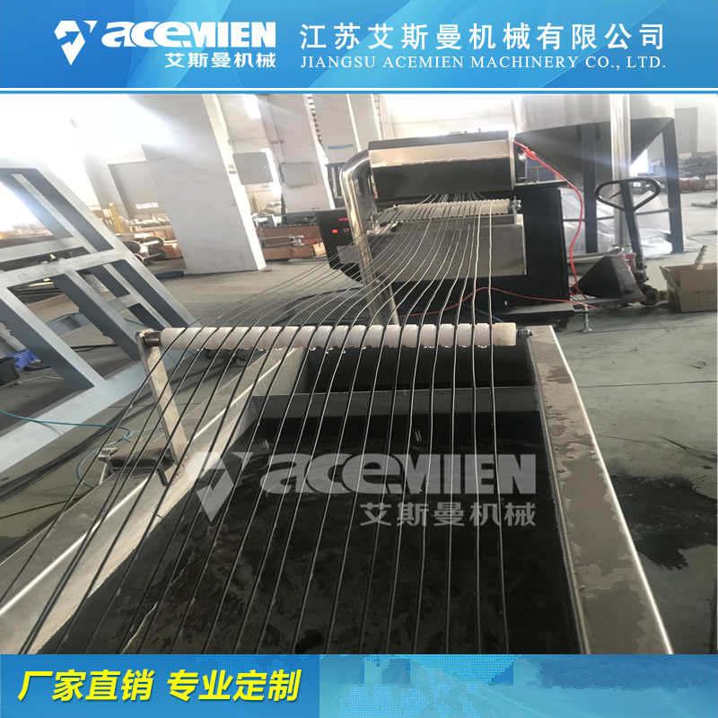 九江塑料造粒机公司
