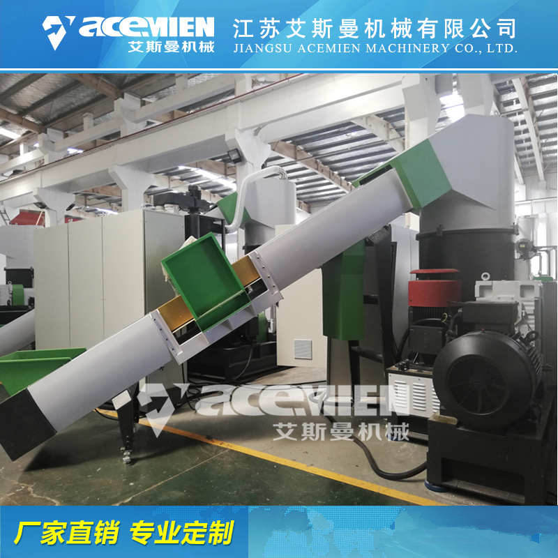 绵阳塑料造粒机厂