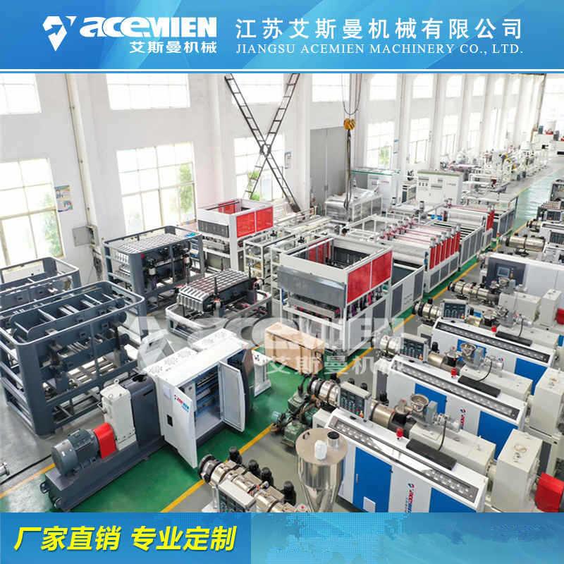 安顺塑料模板生产线厂