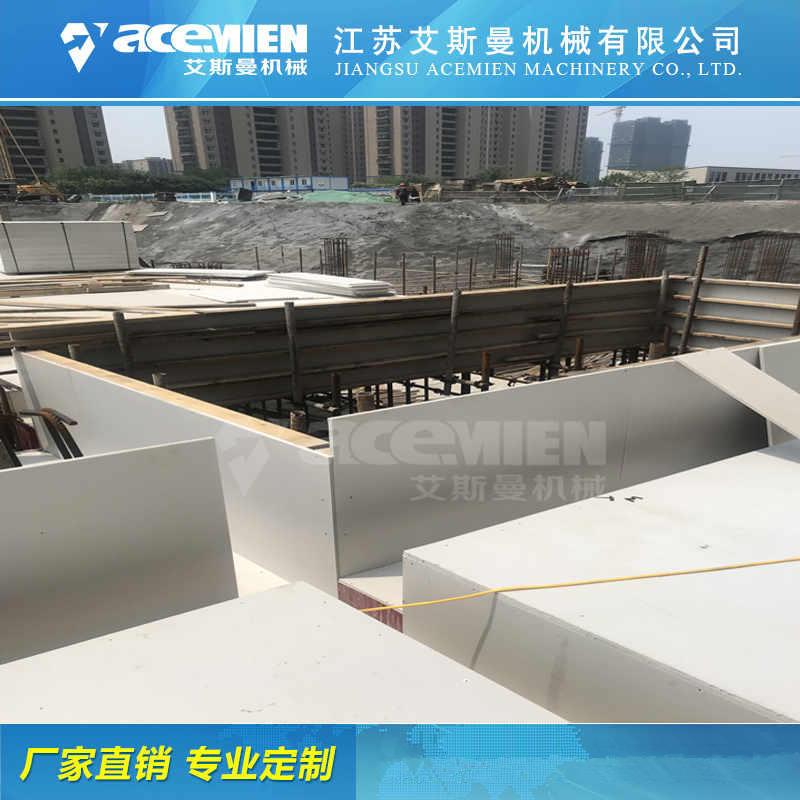 特价PP中空建筑模板生产线