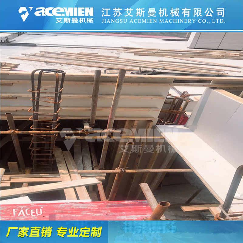赤峰塑料模板生产线