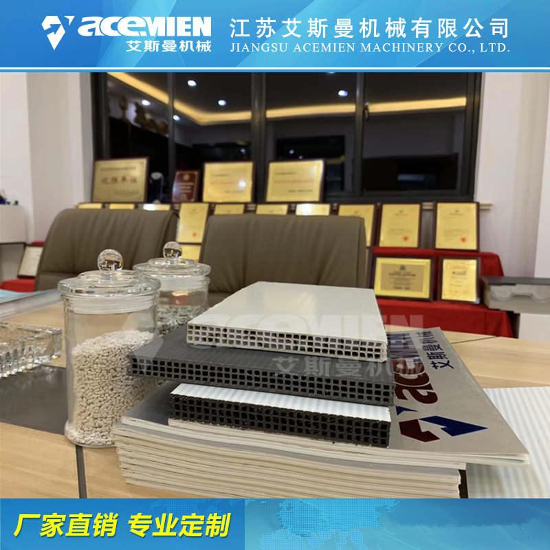 淮北PP中空格子板生产线设备