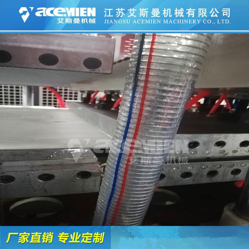 甘肃塑料模板生产线