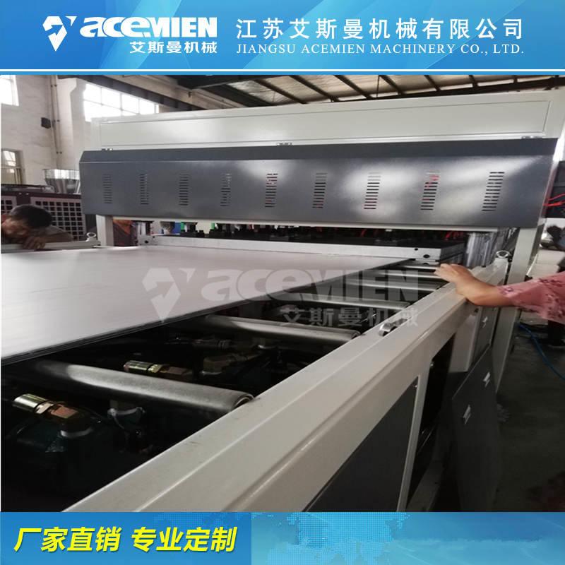 专业PP中空建筑模板生产线价格