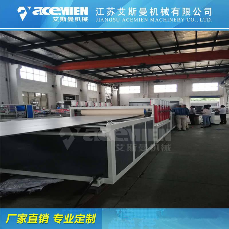 环保PP工程建筑模板机器设备
