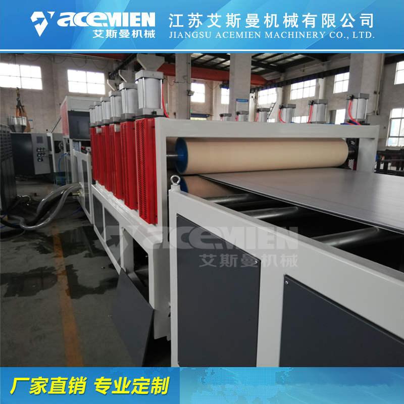 衡阳PP工程建筑模板机器设备