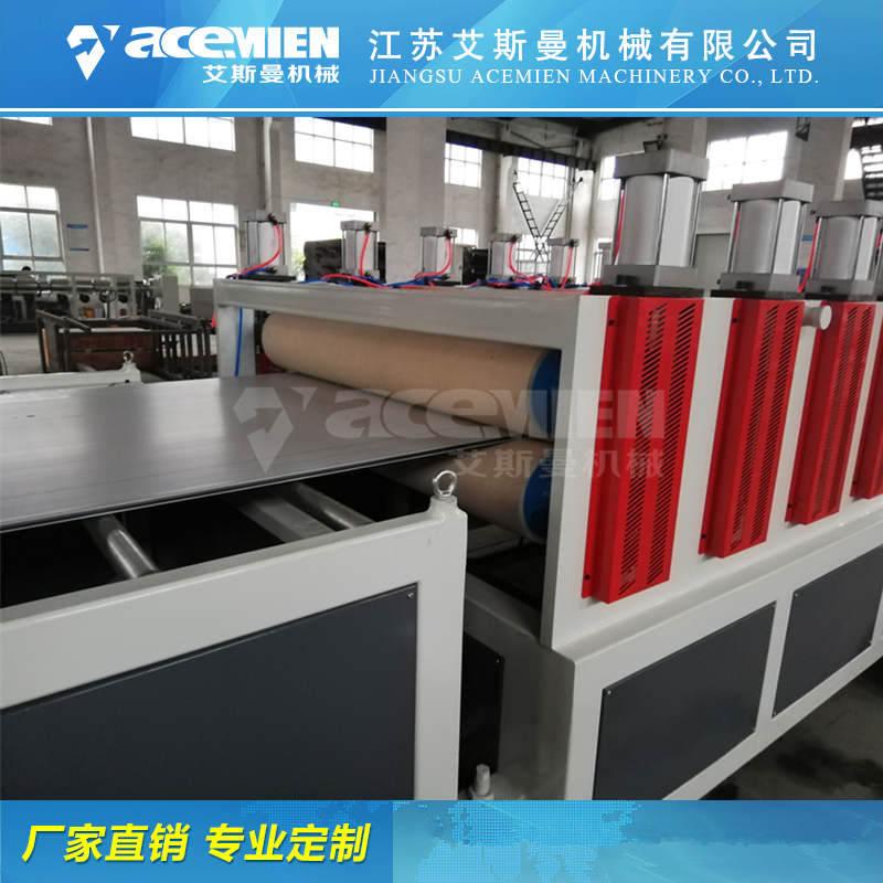 进口塑料模板机械设备图片