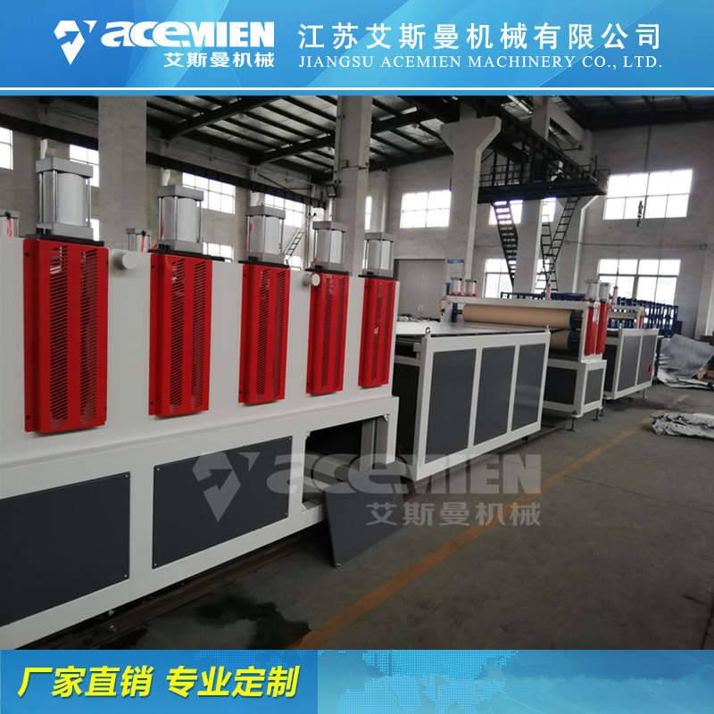 微型PP工程建筑模板机器设备