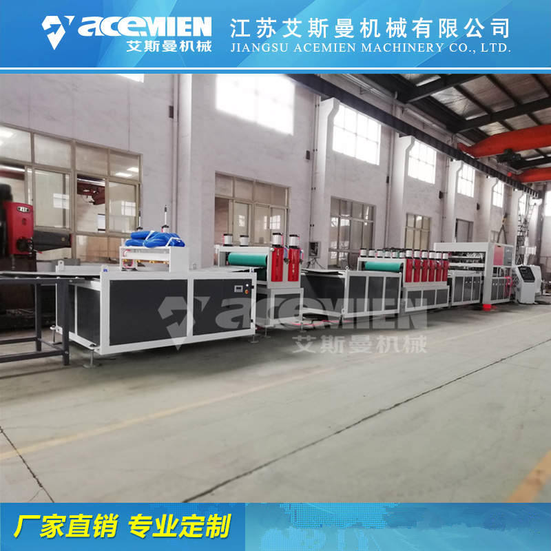 郑州塑料模板机械设备