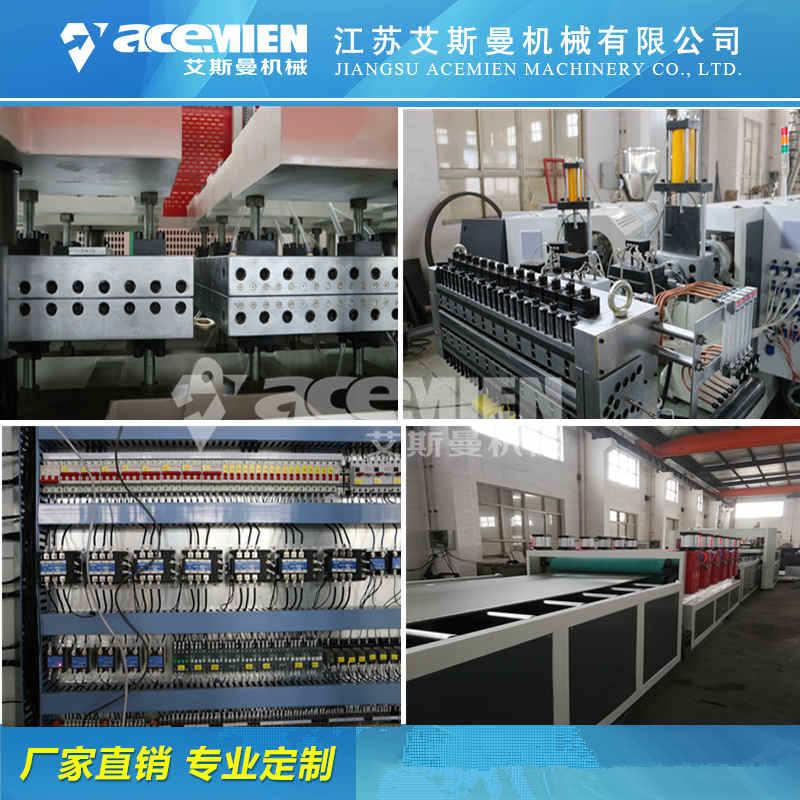 六安PP中空格子板生产线设备