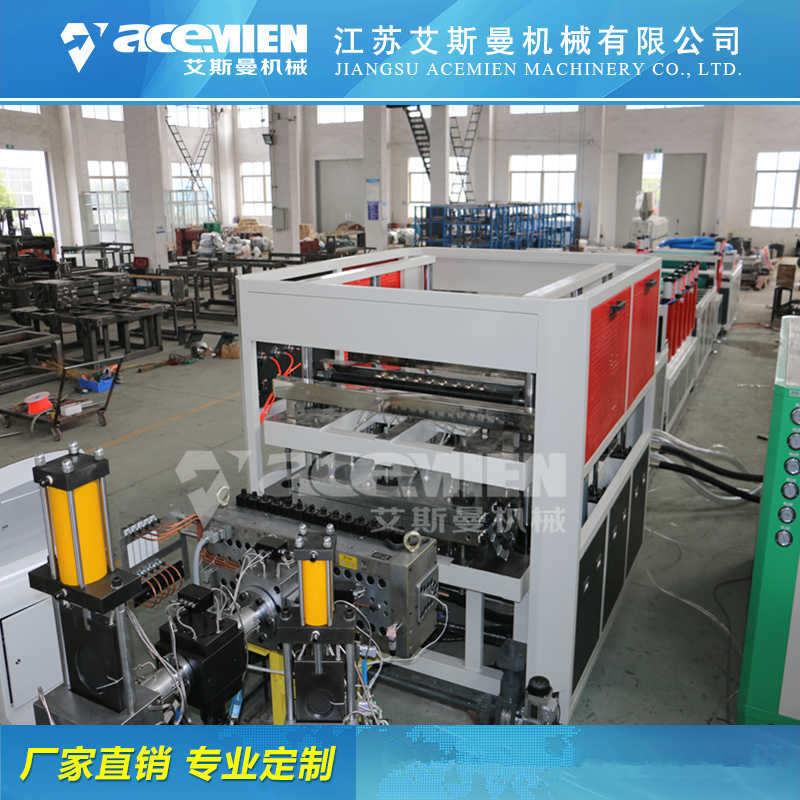 三亚塑料模板生产线