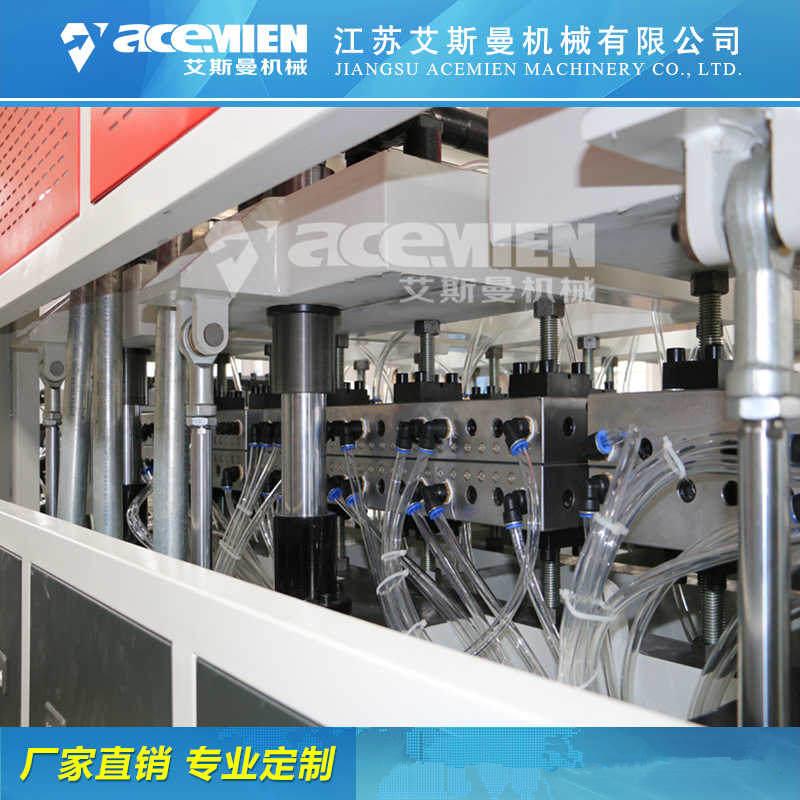 广州纳米新型塑料模板生产设备厂家