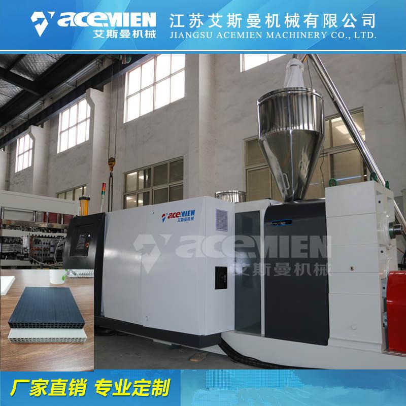 沧州环保纳米新型塑料模板生产设备