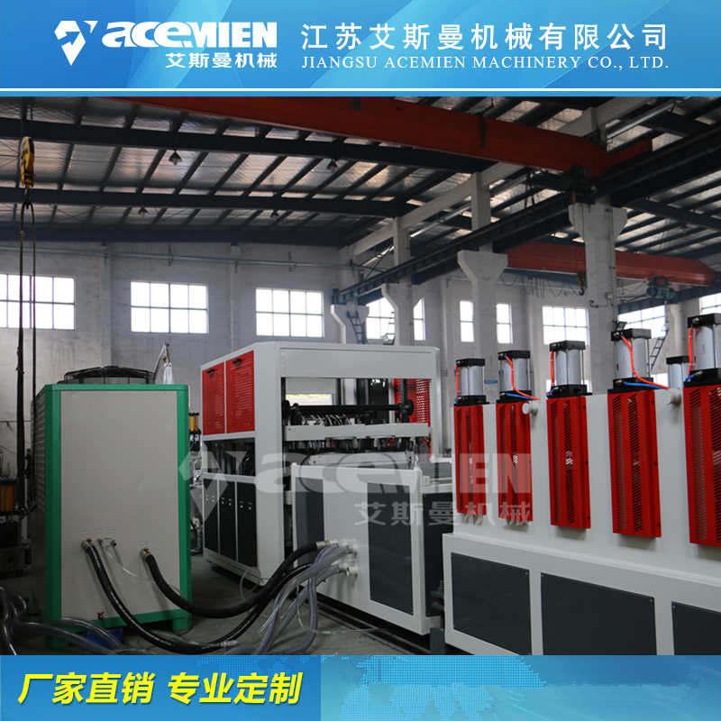 蚌埠纳米新型塑料模板生产设备加工
