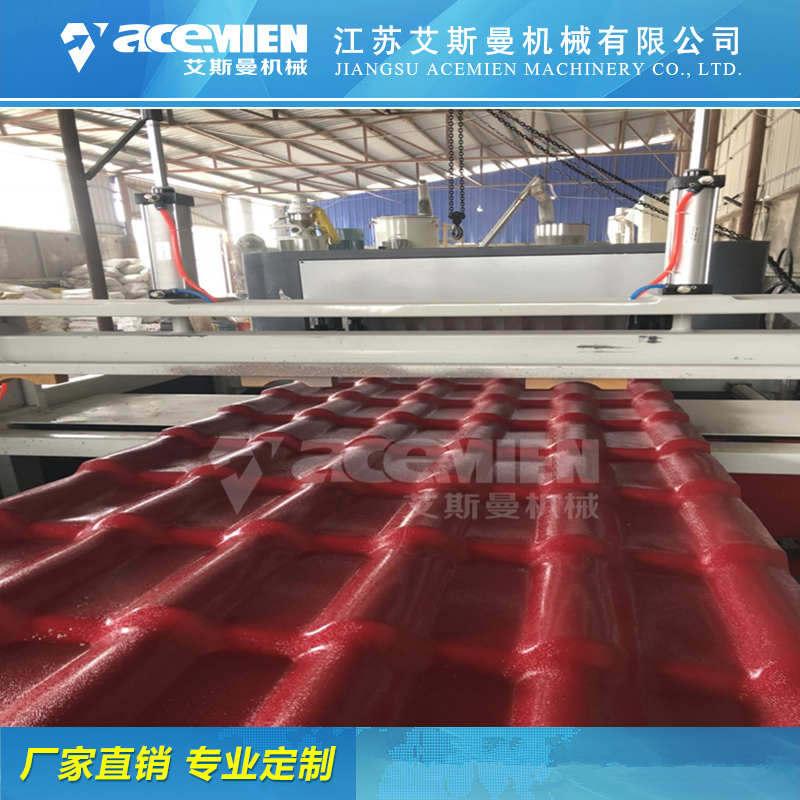 黔南琉璃瓦生产线设备