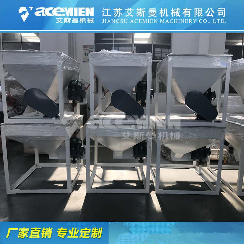 铜陵塑料瓦机械设备厂