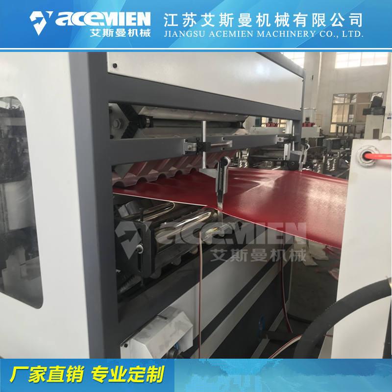 青岛PVC波浪瓦设备生产线厂