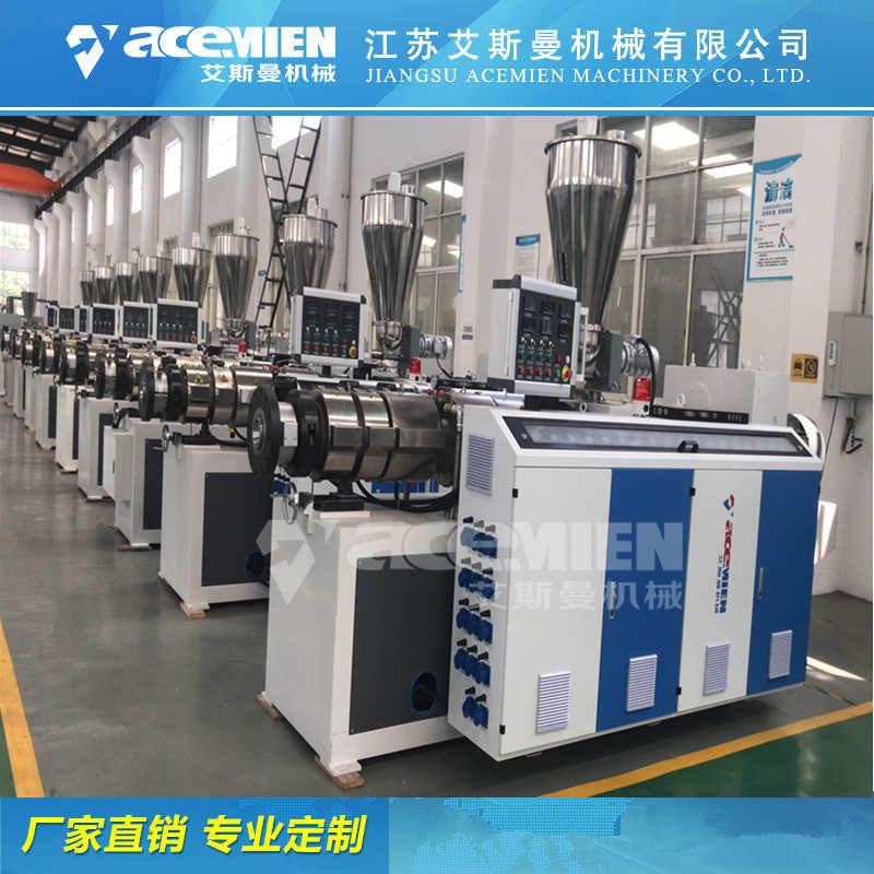 广东PVC波浪瓦设备生产线