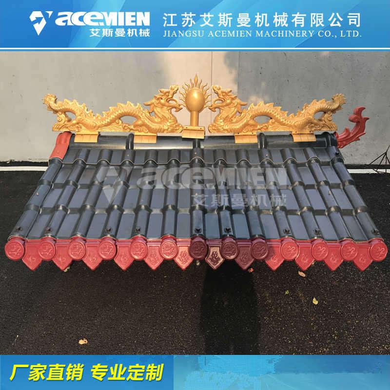 陇南合成树脂瓦设备厂