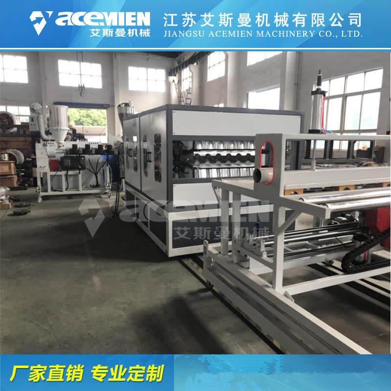 琉璃瓦生产线设备批发
