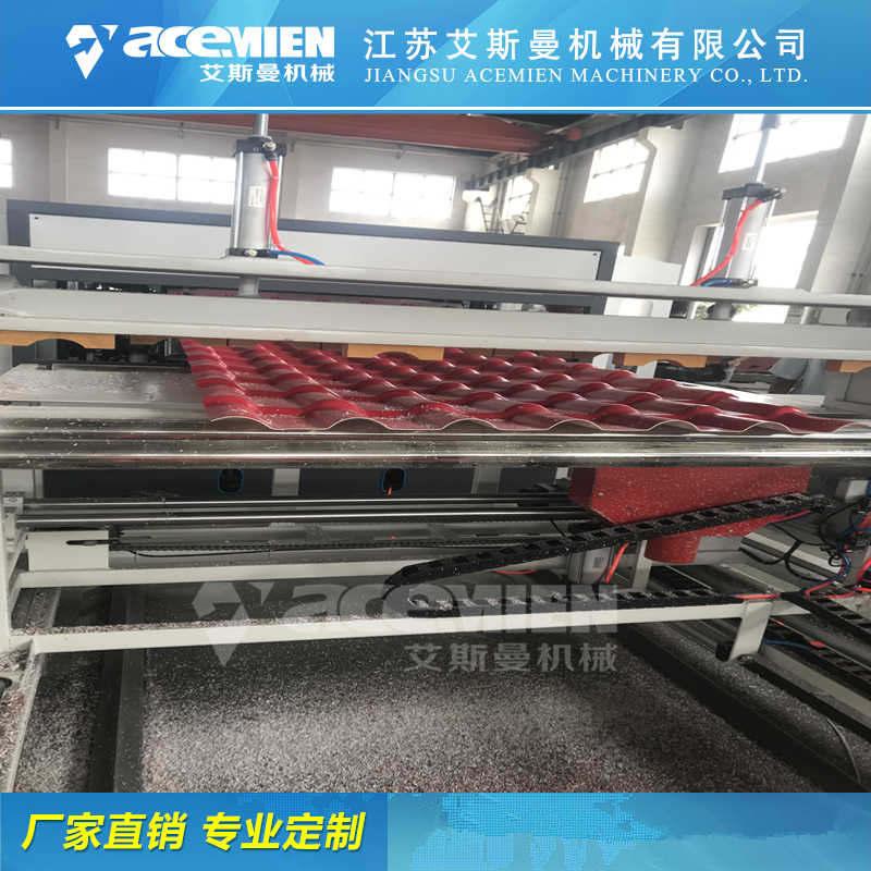 宿迁PVC波浪瓦设备生产线厂