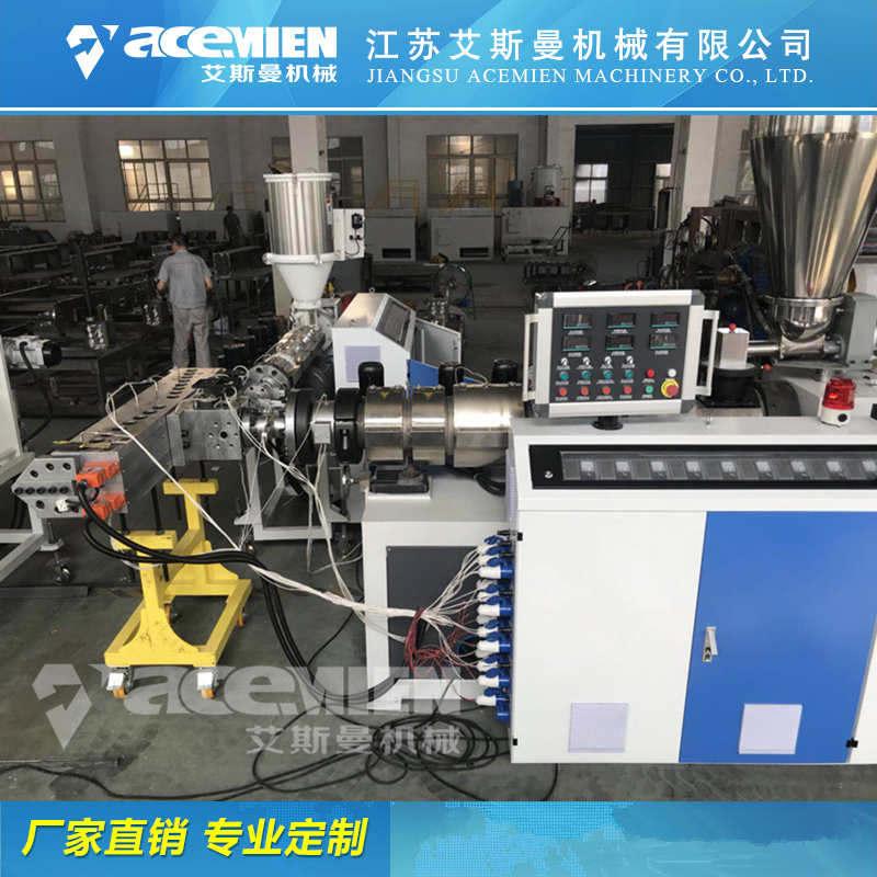 海口琉璃瓦生产线设备厂