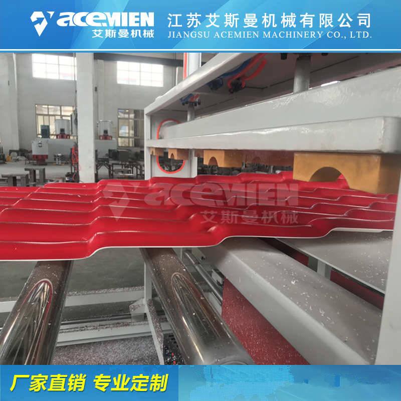 宜宾琉璃瓦生产线设备厂