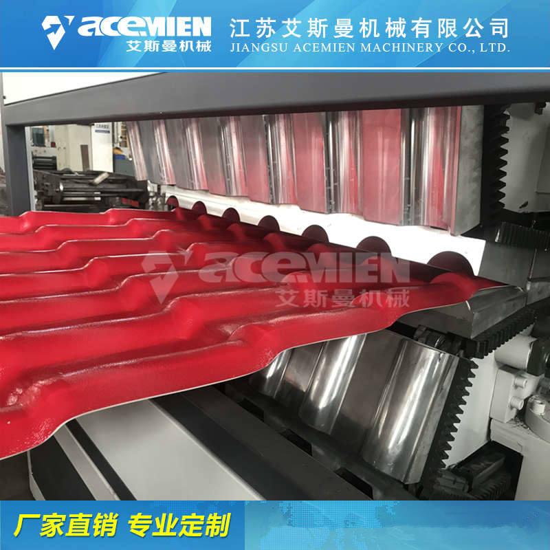 辽宁仿彩钢瓦生产线设备