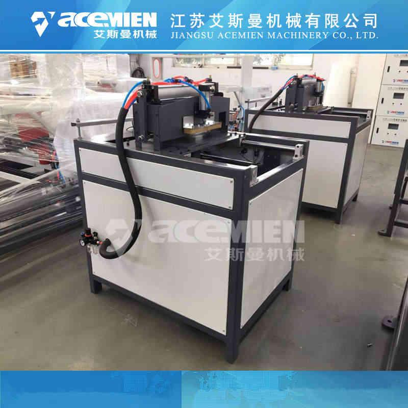 PVC护墙板生产线设备价格
