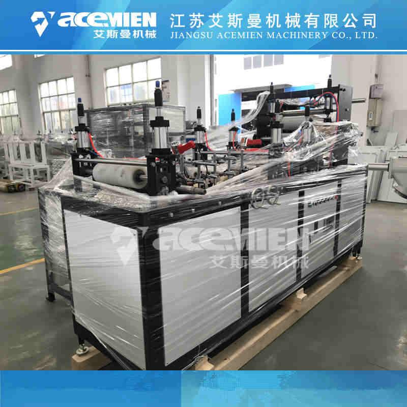苏州PVC护墙板生产线设备价格