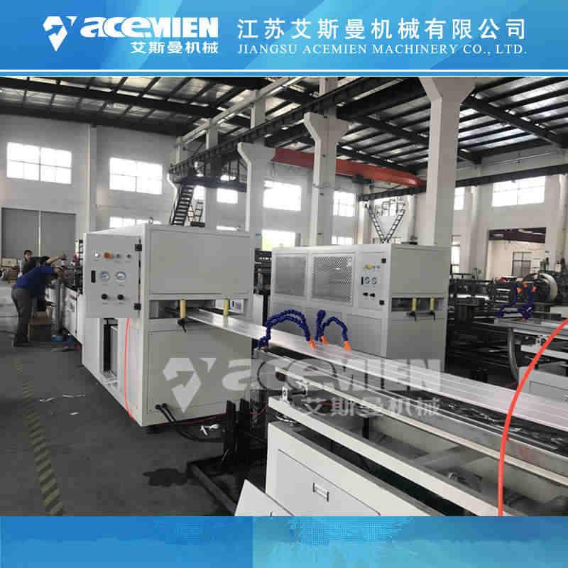 北京PVC护墙板生产线设备规格