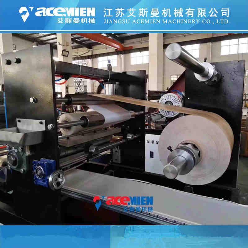 销售PVC护墙板生产线设备