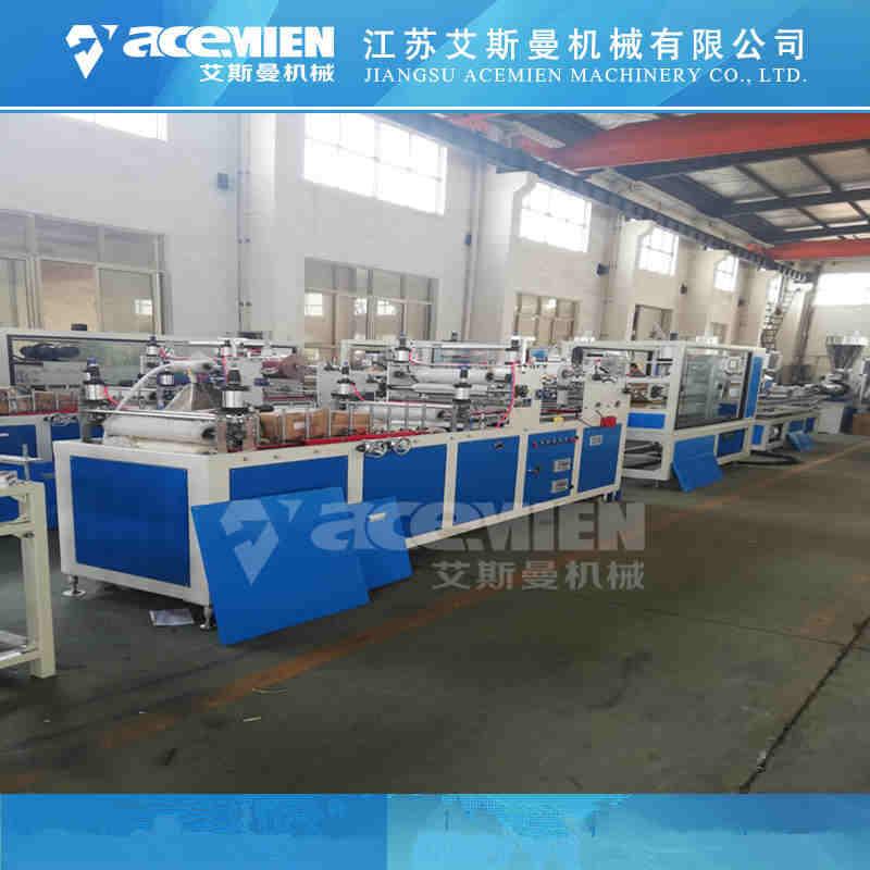 无锡PVC护墙板生产线设备规格