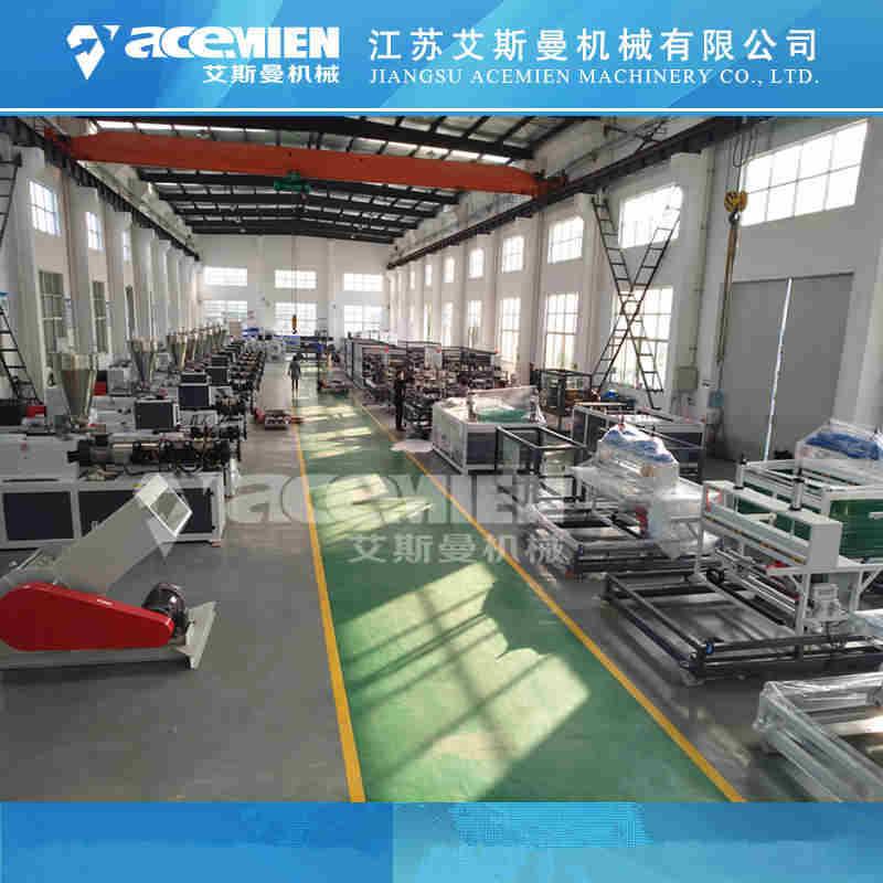 深圳销售竹木纤维护墙板设备