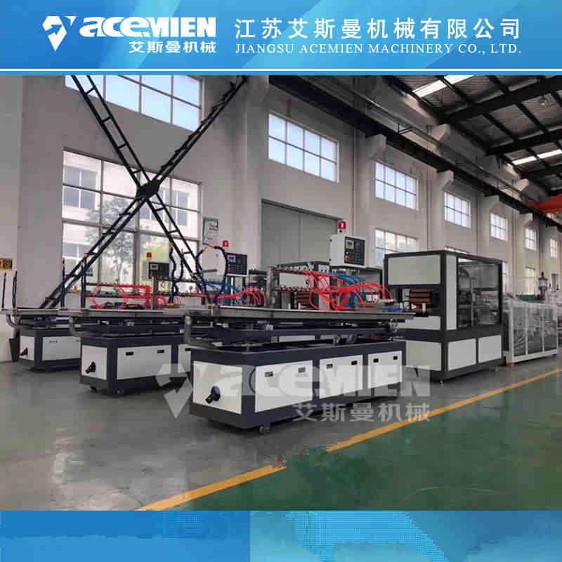 深圳竹木纤维护墙板设备厂家