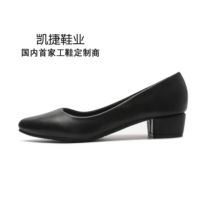春季工装鞋生产厂家