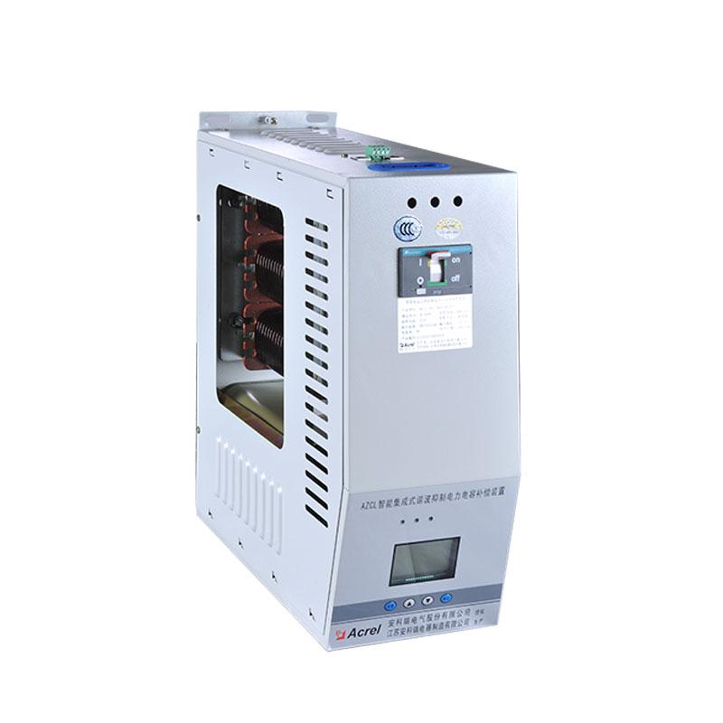 低壓有源濾波柜價格